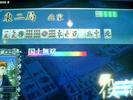 200505132101000.jpg
